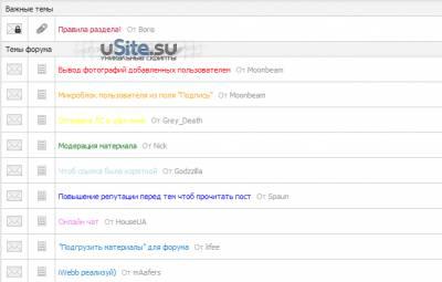 http://webo4ka.3dn.ru/_ld/17/s25264214.jpg