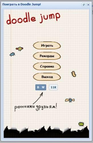 http://webo4ka.3dn.ru/_ld/21/s67499870.jpg