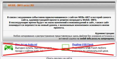 http://webo4ka.3dn.ru/_ld/21/s79179538.jpg