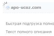 http://webo4ka.3dn.ru/_ld/22/07644345.jpg