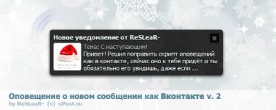 http://webo4ka.3dn.ru/_ld/22/s02486646.jpg