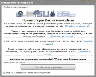 http://webo4ka.3dn.ru/_ld/22/s08332584.jpg
