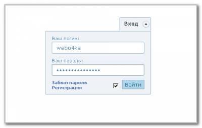 http://webo4ka.3dn.ru/_ld/22/s22436585.jpg