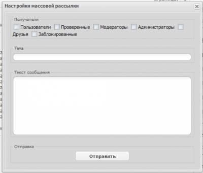 http://webo4ka.3dn.ru/_ld/22/s51929314.jpg