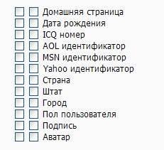 http://webo4ka.3dn.ru/_ld/23/70490386.jpg