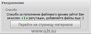 http://webo4ka.3dn.ru/_ld/23/98961766.png