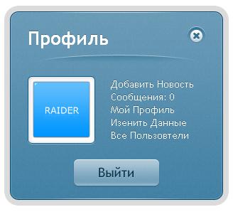http://webo4ka.3dn.ru/_ld/24/37150463.png